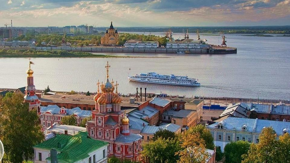 Photo Nizhni Novgorod